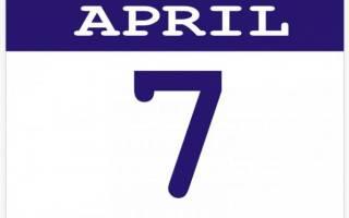 Также и 7 апреля в. События ближайших дней