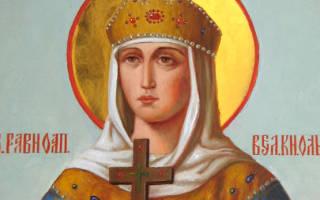 Смотреть что такое «Святая великая княгиня Ольга» в других словарях. Ольга святая