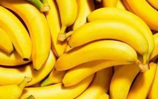 К чему снятся бананы желтые много. К чему снятся бананы по соннику