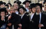 Христианство произошло от иудаизма. Христианство и иудаизм: главные различия