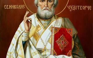 Молитва николаю чудотворцу читать. Чудеса молитвы николаю чудотворцу