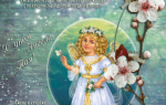 Таисия мученица 4 апреля. День ангела таисии по церковному календарю