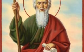 Святой апостол Андрей Первозванный (†ок.62). Озерная, деревня Брылинской волости Курганского уезда