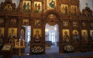 Второй ряд иконостаса. Что такое иконостас в православном храме? Какой иконостас выбрать