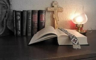 Жизнь и духовные наставления серафима саровского. О мире душевном