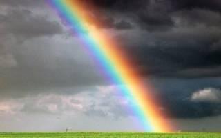 Можно ли увидеть радугу ночью. Увидеть радугу — хорошая примета или просто природное явление