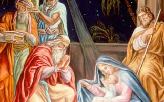 Сделавший семь благ на рождество будет счастливо жить весь год. Молитва на Рождество Христово в православных храмах
