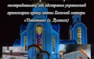 Храм живоначальной троицы на воробьевых. Храм троицы живоначальной на воробьевых горах