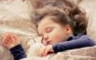 Сонник спящие дети. К чему снится Спящий Ребенок? Увидеть во сне усыновление