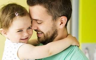 К чему приснился муж маленьким ребенком. К чему снится мужчина с ребенком мальчиком — толкование сна по сонникам