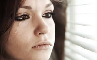 Сне если милая девушка плакала. Девушка плачет по соннику