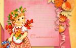 Василиса никомидийская. Православное имя василиса в церковном календаре