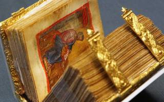 Евангелие от иоанна 17 глава толкование. Библиография иностранных работ по четвероевангелию