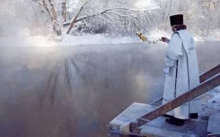Во сколько вода становится святой. Правда ли, что в день Крещения становится святой любая вода? Вода в крещение когда набирать