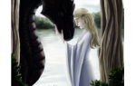 Сказка о царстве драконов, доброй фее и принцессе изабель. Сказка про рыцаря, дракона и принцессу