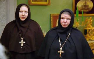 К чему снится я влюбился в монашку. К чему снится Монахиня? Одеяния духовного служителя