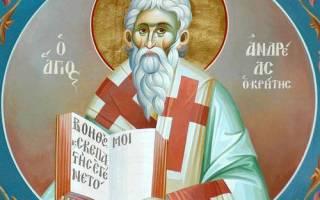 Покаяние андрея критского перевод с понедельника. Великий покаянный канон Андрея Критского