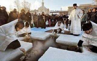 Обливание крещенской водой. Крещенская вода: как правильно обращаться со святыней
