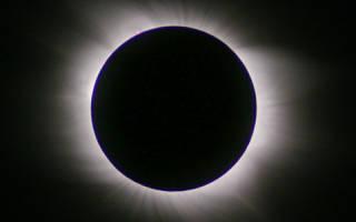 Солнечное затмение 26 февраля 17 года.