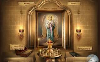 Виртуальный собор. Поставить свечу