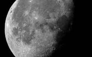 11 лунный день. А.Зараев