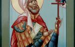Святой мученик лонгин сотник. Проблемы со зрением? Читаем молитвы мученику Лонгину