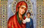 Икона святцы описание. Ваш ангел хранитель и икона заступница по дате рождения