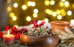 Как проходит рождественская служба в церкви. Рождественский сочельник