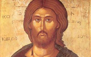 Синайская икона христа пантократора. Икона Иисуса Христа Вседержителя (Пантократора): значение, каноны иконописи