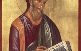 Экзаменационные вопросы по евангелию от матфея. Благая Весть Учителя