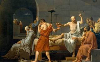 Ранняя греческая философия кратко самое главное. I греческая философия