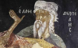 Аристотель краткая биография. Аристотель — биография, факты из жизни, фотографии, справочная информация