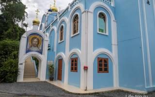 Православный храм на самуи. Православная церковь на самуи