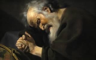 Гераклит смерть. Гераклит: биография жизнь идеи философия: гераклит эфесский