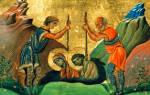 1 апреля церковный праздник. Мученики Хрисанф и Дария