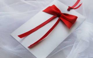 К чему снится купленные пригласительные на свадьбу. К чему снится Приглашение? Если снится Приглашение, к чему это