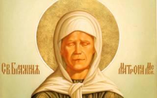 Молитва во здравие близкого православие. Молитвы пресвятой богородице о здравии