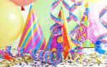 К чему снится детский праздник. Что может означать праздник — толкование торжества по сонникам