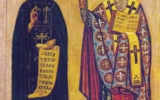 Сколько всего святых в православной церкви. Жития русских святых