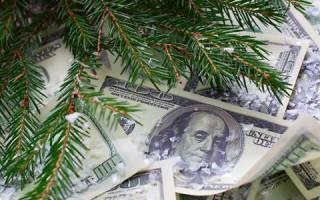 Приметы на новый год чтобы деньги водились. Приметы на новый год: чтобы выйти замуж, чтоб деньги водились