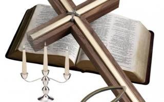 Интересные истории на тему религии. Сообщение про религию