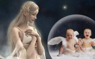 Любовный гороскоп на сентябрь близнецы. Любовный гороскоп для знака близнецы на сентябрь