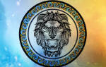 Гороскоп лев на ноябрь декабрь зима. Что предвещает Львам гороскоп в ноябре