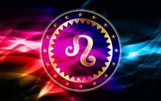 Гороскоп льва на ноябрь по декадам.