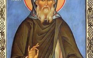 Преподобный и богоносный отец наш нил, подвижник сорский и устав его о скитской жизни. Духовное завещание преподобного Нила