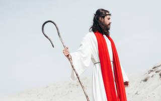 Явления в небе лицо иисуса к чему. Толкование сна иисус в сонниках