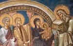Сретение Господне: история праздника, приметы и что нельзя делать в этот день. Икона Сретенье Господне (Встреча Во Храме)