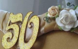 Поздравление с юбилеем совместной жизни 50 лет. Обычаи золотой свадьбы