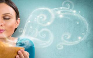 Что означают запахи во сне? К чему снится Гарь по соннику. Запах тухлятины во сне