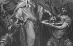 От матфея гл 14. Введение к евангелию от матфея